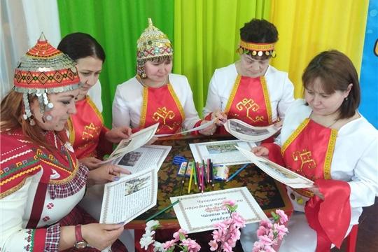 Праздники чувашского народа
