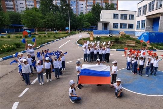 """Флешмоб """"Мы - патриоты своей страны"""""""