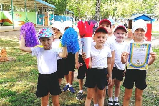 VI Малые летние Паралимпийские игры для детей