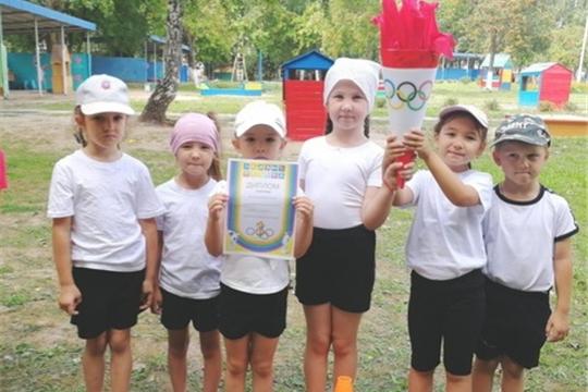 VI Малые летние Олимпийские игры для детей