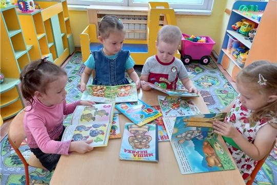 Книга-ключ к  развитию ребёнка