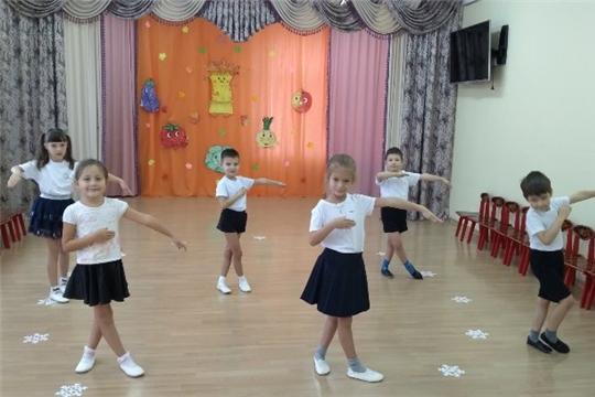 Мы любим танцевать!