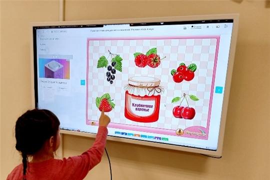 Дошколята закрепили знания с помощью интерактивных игр