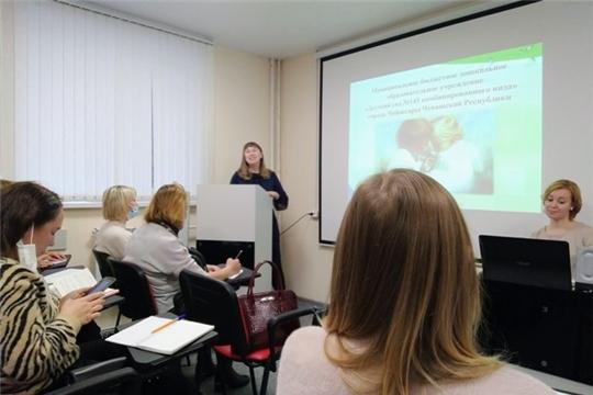 Педагог-психолог приняла участие в совещании для Уполномоченных по защите прав участников образовательных отношений