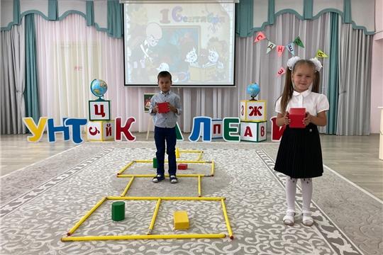 Познавательный квест-игра «Скоро в школу»