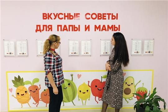 Детские сады Чебоксар перешли на осеннее меню