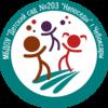 Муниципальное бюджетное дошкольное образовательное учреждение «Детский сад №203»  города Чебоксары Чувашской Республики