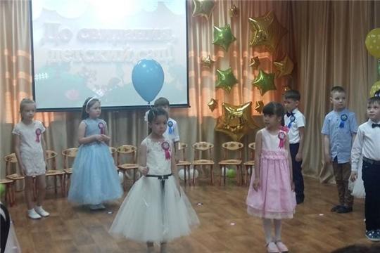 Выпускной в детском саду.