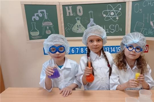 Наука волшебства!