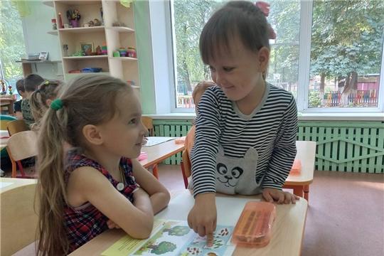 """Сюжетно-ролевая игра """"Школа"""""""