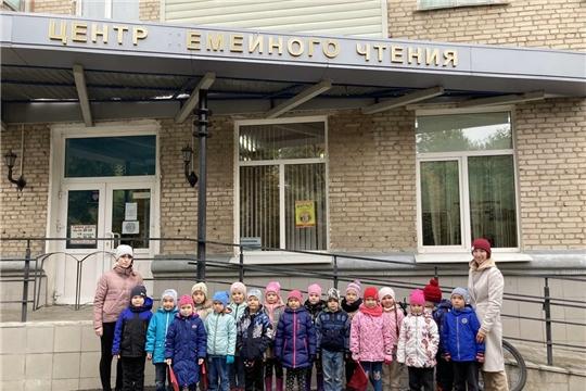 Экскурсия в библиотеку имени А.С.Пушкина.