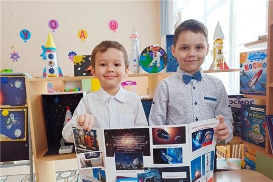 Лепбук помогает закрепить знания о Космосе