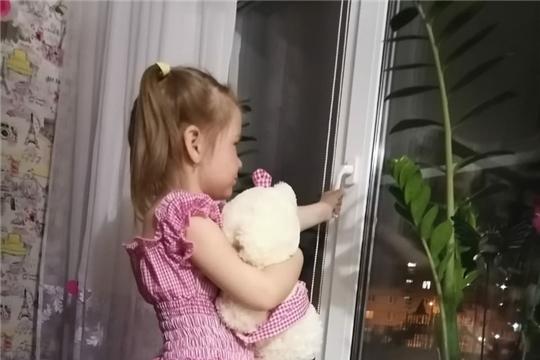 Осторожно - открытое окно!