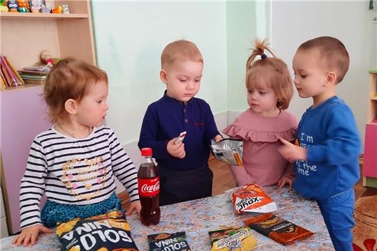 Основы здорового питания эффективнее всего закладывать в детстве