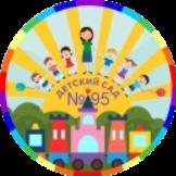 Муниципальное бюджетное дошкольное образовательное учреждение «Детский сад №95» города Чебоксары Чувашской Республики