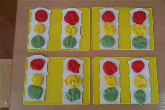 27 апреля 2021 года. Дополнительная образовательная услуга «Волшебное тесто и краски». Лепка из цветного соленого теста «Светофорики»