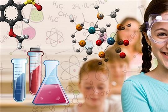 Октябрьская образовательная программа по химии  «Органическая химия в вопросах и задачах»