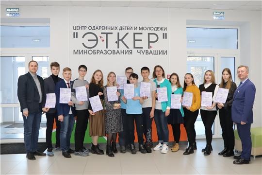 Школьники Чувашии – победители и призеры заключительного этапа Всероссийского конкурса научно-технологических проектов «Большие вызовы»