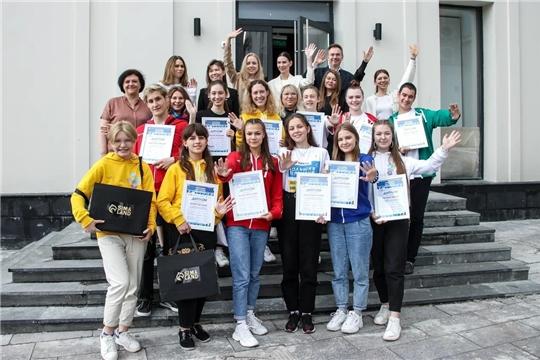 Школьники Чувашии – участники креативной мастерской «Моя Россия»