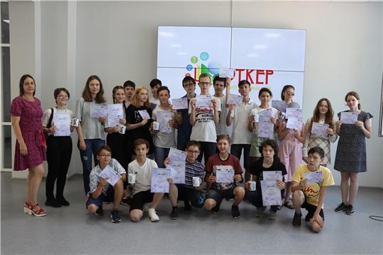 В Центре «Эткер» завершились июньские образовательные программы по математике и физике