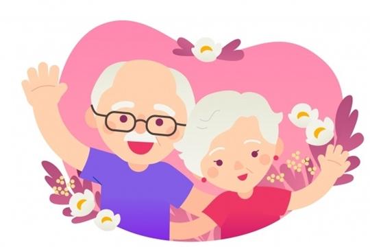 Приглашаем принять участие в конкурсе, посвященному Дню пожилых людей «Ты не один!»