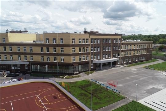 Как будут работать чебоксарские школы и детсады с 30 марта по 3 апреля