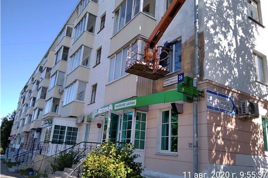Работы по ремонту фасадов МКД продолжаются