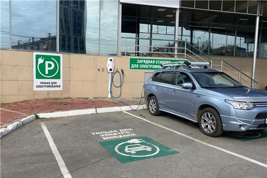 В Чебоксарах подготовлены предложения для размещения более 130 зарядных станций электромобилей