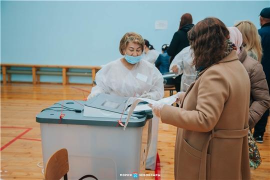 Предварительные итоги проведения Единого дня голосования в Чебоксарах