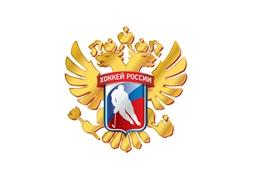 Российский хоккей