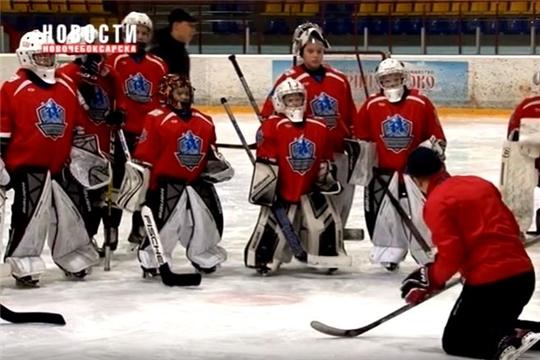 В Новочебоксарске прошли очередные вратарские хоккейные сборы
