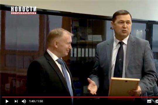 Чебоксарская ГЭС увеличила благотворительную помощь организациям Чувашии в 2020 году до 3 млн рублей