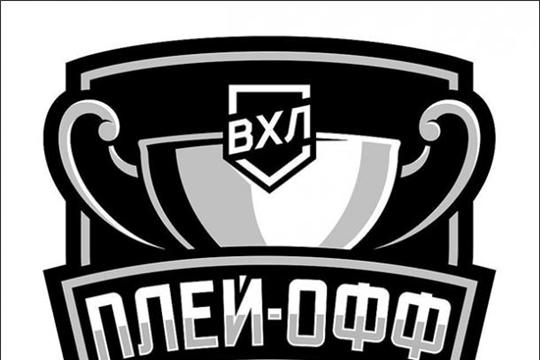 ВХЛ приняла решение  о досрочном завершении сезона-2019/20