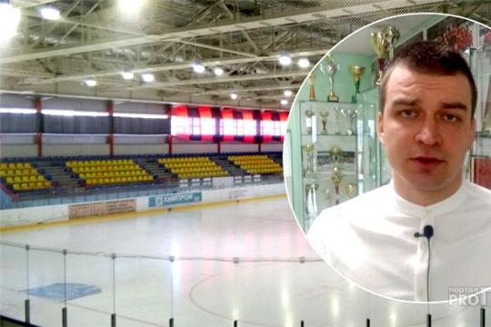 Хоккейные команды из Новочебоксарска занимается спортом через интернет