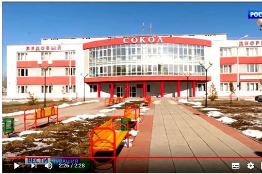 """На реконструкцию ЛД """"Сокол"""" в Новочебоксарске выделены десятки миллионов рублей"""