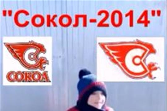 "Дошколята из ""Сокола-2014"". Тренер Кирилл Кузнецов"