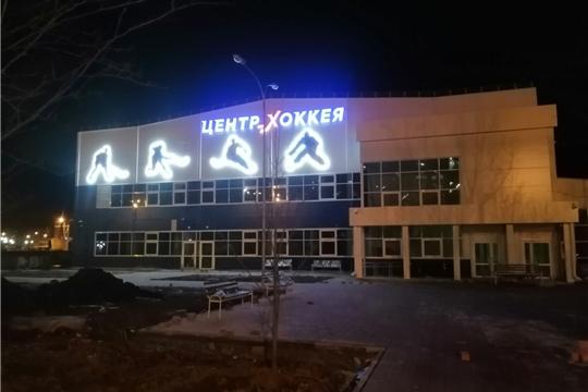 Региональный центр хоккея 8 апреля