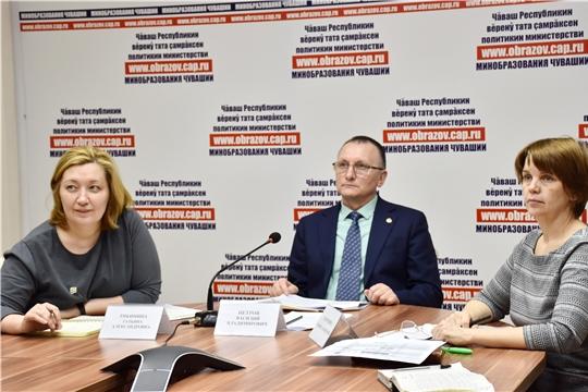 Василий Петров принял участие в совещании под председательством министра спорта России Олега Матыцина