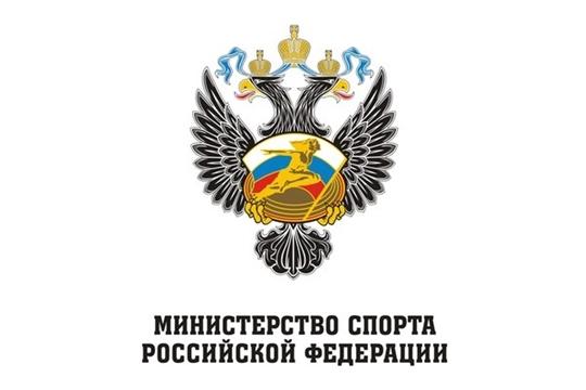 Внесены изменения в Положение о Единой всероссийской спортивной классификации