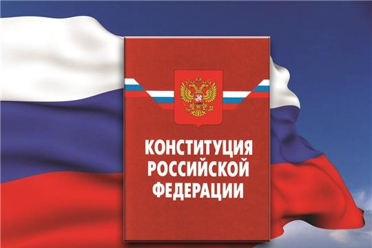 ВЦИОМ представил данные опроса об отношении россиян к голосованию по внесению правок в Конституцию страны
