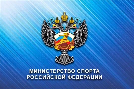 Министр Василий Петров примет участие в итоговом заседании коллегии Минспорта России в онлайн-режиме