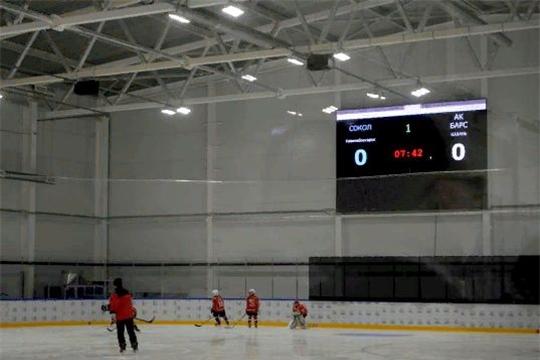Новый ледовый центр в Чебоксарах готов к открытию