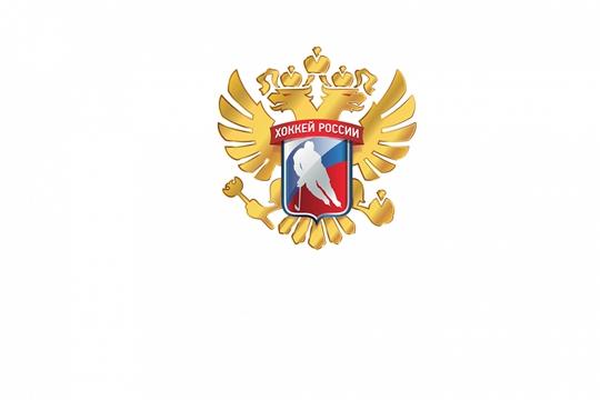О проведении несостоявшихся матчей Первенства ПФО 2019/2020