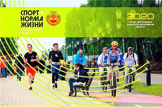 «Спорт – норма жизни»: более 7,7 млн. рублей получила Чувашия в этом году на развитие базовых видов спорта