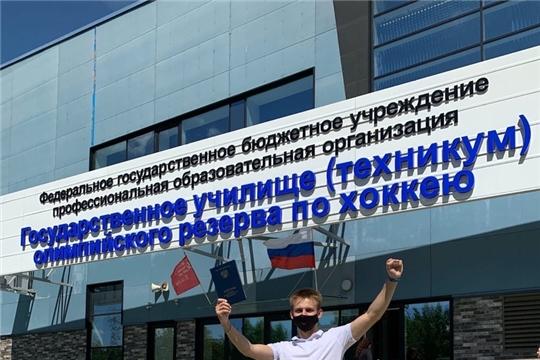 Поздравляем Игоря Вирясова с получением диплома