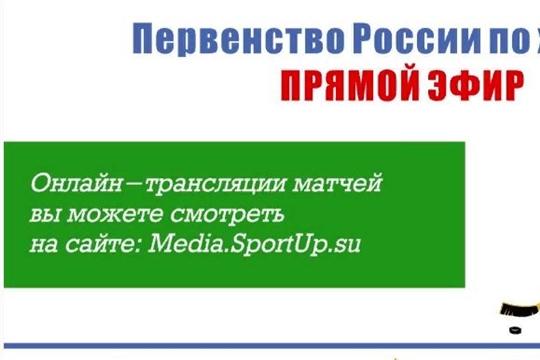 """Товарищеский матч ХК """"Сокол-1"""" - """"Сокол-2"""" (15.08.2020)"""