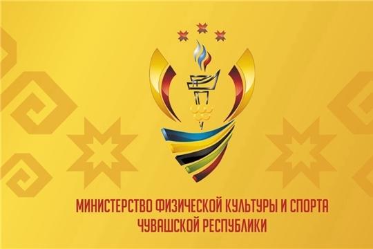 Олег Николаев учредил стипендии для ведущих спортсменов Чувашии - членов сборных команд России