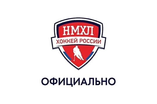 Аккредитация СМИ на матчи Первенства НМХЛ
