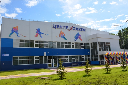 Региональный центр по хоккею 19 и 20 сентября приглашает на сеансы массового катания на коньках