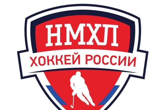 О проведении матчей НМХЛ в Новочебоксарске